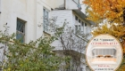 Расширение балкона Севастополь