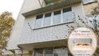Остекление балконов Севастополь цены