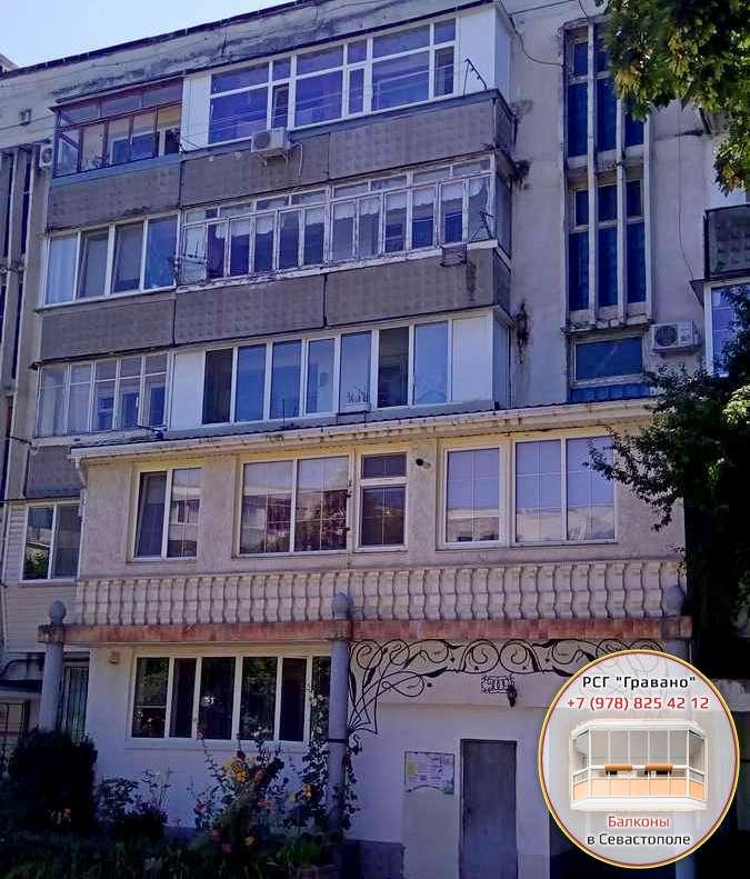 Теплое остекление балкона Севастополь