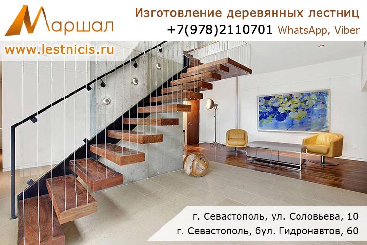 Изготовление лестниц Севастополь