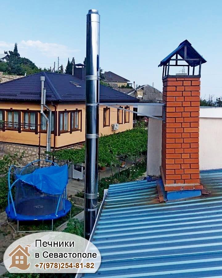 Строительство дымовой газовой трубы Севастополь Крым
