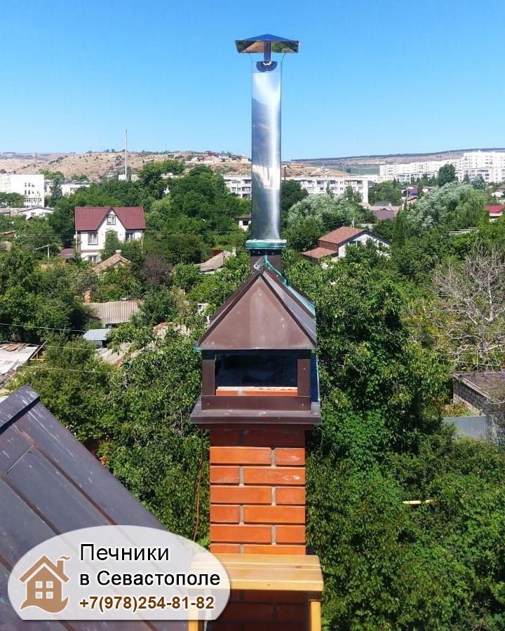 Строительство и ремонт дымовых труб Севастополь Крым