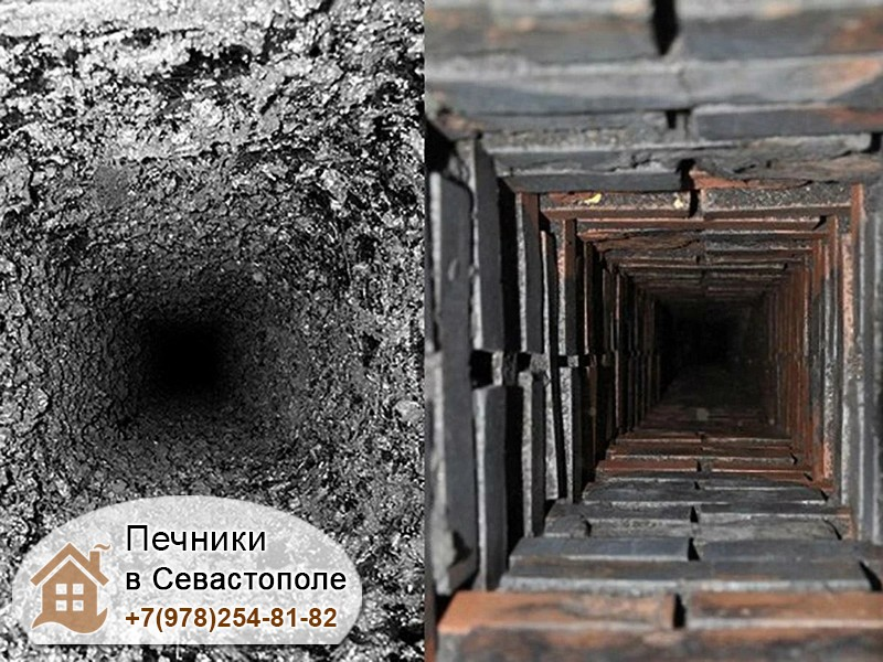 Чистка дымоходов Севастополь Крым