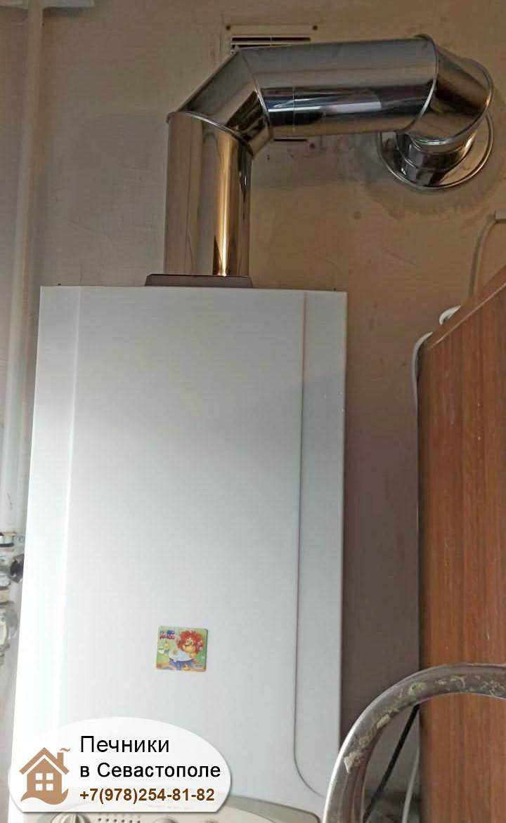 Замена газового оборудования газовой колонки Севастополь Крым