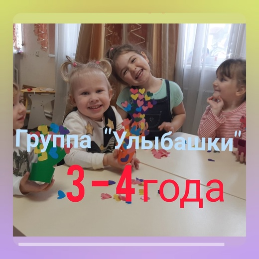 Центр развития ребенка Севастополь