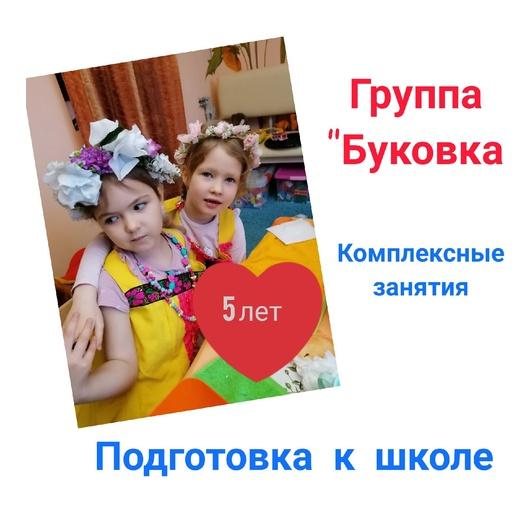 Развивающие занятия для детей в Севастополе
